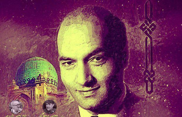 پیام وزیر فرهنگ و ارشاد اسلامی به مناسبت سالروز درگذشت علی شریعتی