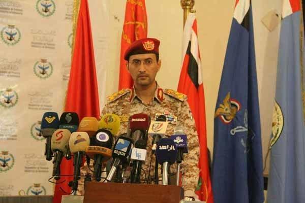 شلیک موشک بالستیک بدرF یمن به یک پایگاه سعودی در نجران