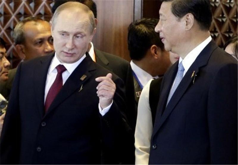 مواضع مشترک پکن و مسکو در حل مسایل بین المللی نتیجه بخش است