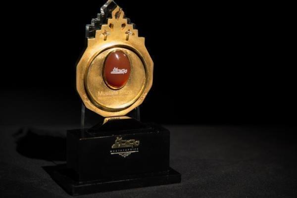 ایزدپناه: جایزه مصطفی (ص) دانشمندان را به رشد علم و فناوری تشویق می کند