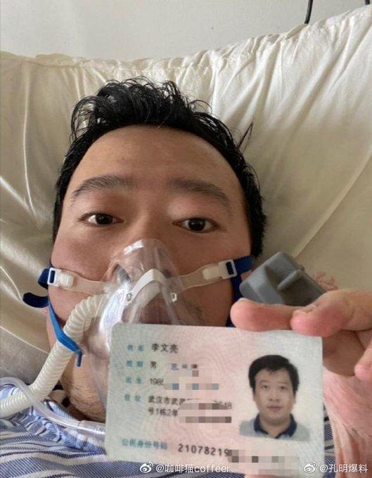 پزشک چینی که شیوع ویروس کورونا را هشدار داده بود، به علت عفونت با ویروس درگذشت