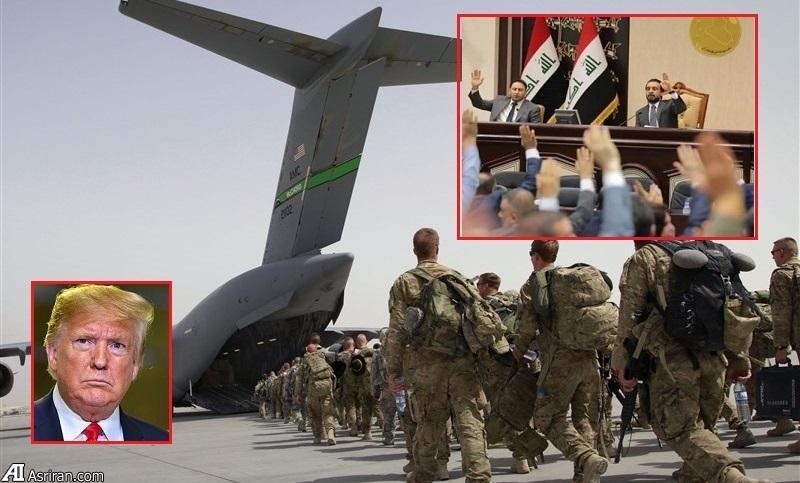 خروج نیرو های آمریکایی از مناطق شیعه نشین عراق