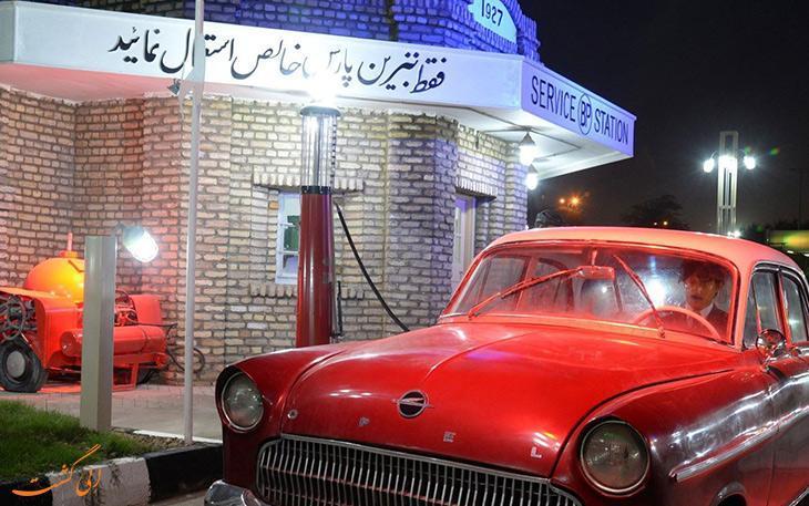 موزه بنزین خانه آبادان، اولین صندلی سوخت ایران