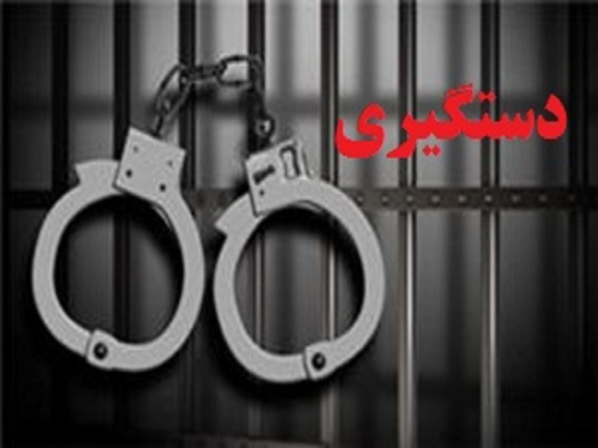 دستگیری دزد حرفه ای در درود