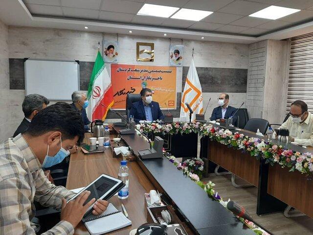 پرداخت بیش از 19 هزار میلیارد ریال تسهیلات مسکن در کردستان