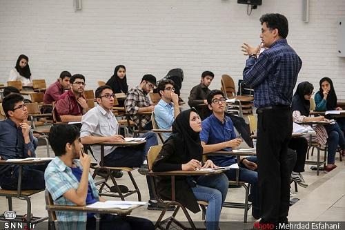 مرکز آموزش عالی کوهدشت استاد مدعو جذب می کند