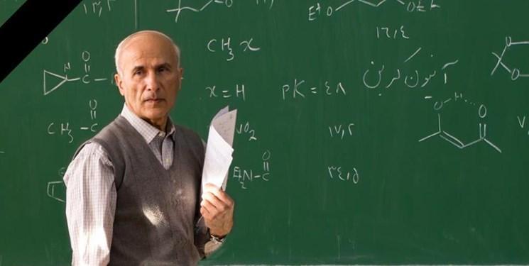 پیغام تسلیت رئیس فرهنگستان علوم در پی درگذشت استاد محمدرضا سعیدی