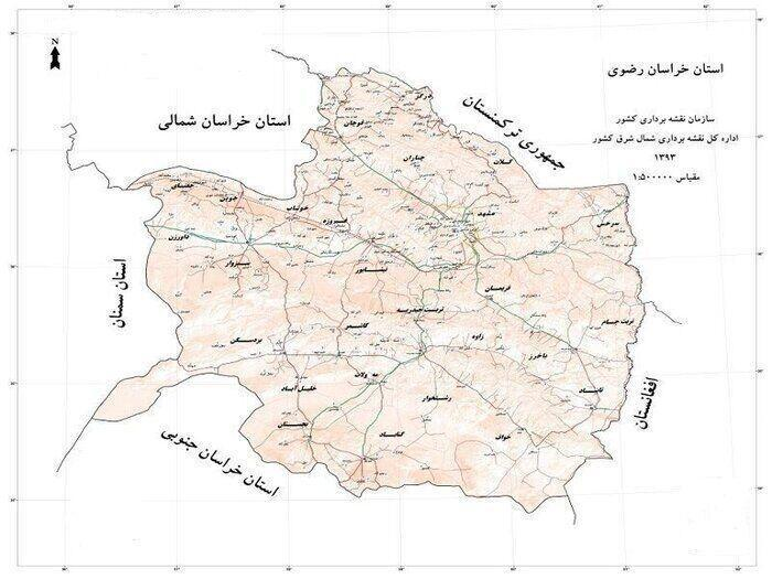 خبرنگاران اخبار کوتاه خراسان رضوی