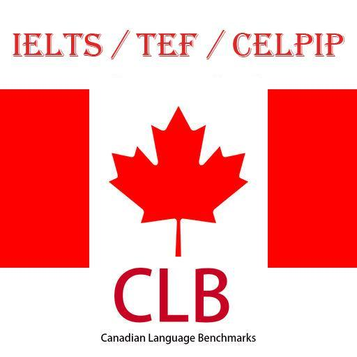 مدرک زبان احتیاج مورد احتیاج تحصیل در کانادا