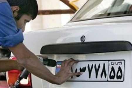 علت توقف شماره گذاری خودرو های یورو 4