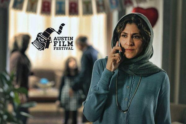 نامزدی گورکن برای دریافت جایزه بهترین فیلم جشنواره آستین
