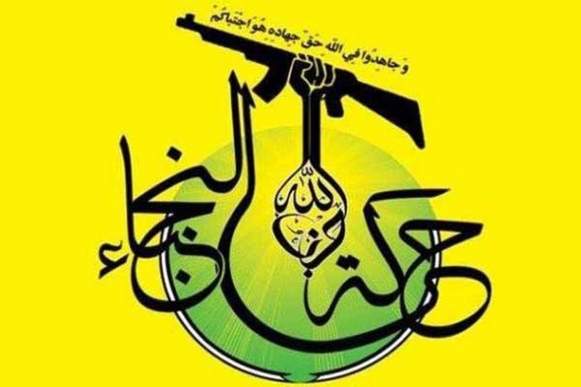 واکنش جنبش النُجَباء به خبر واگذاری زمین در جنوب عراق به عربستان