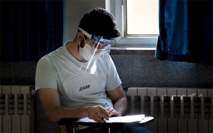 زمان برگزاری آزمون های لغو شده علوم پزشکی اعلام می شود