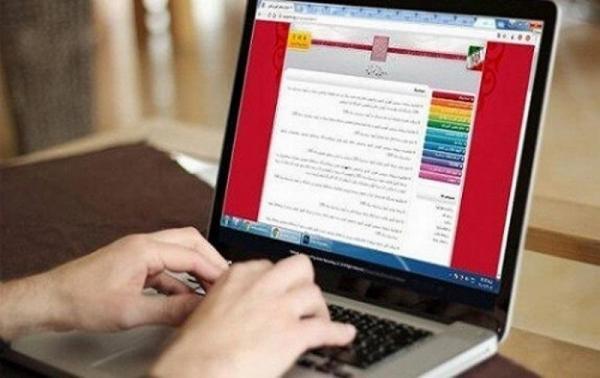 فرصت ثبت نام در پذیرش با سابقه تحصیلی دانشگاه ها تمدید شد