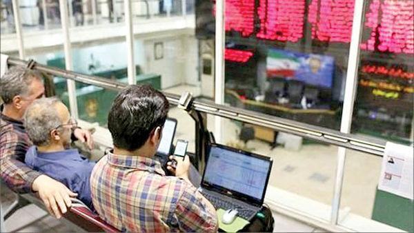 ضعف هایی که بازار سرمایه را تهدید می نماید