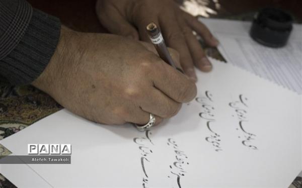93 اثر خوشنویسی به جشنواره تجسمی فجر راه یافتند