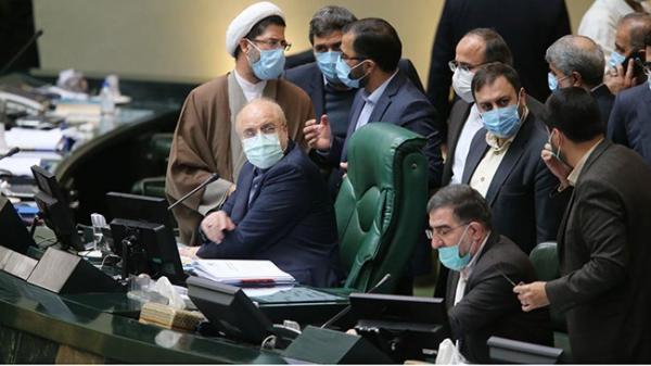 رأی منفی مجلس به کلیات بودجه 1400