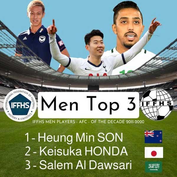 3 فوتبالیست برتر آسیا در یک دهه اخیر معرفی شدند