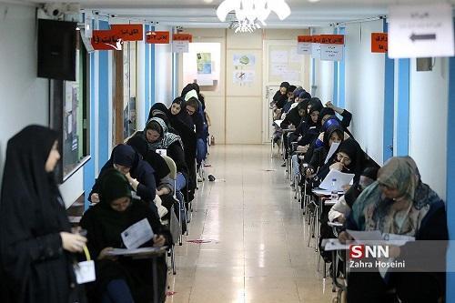ماراتون آزمون های علوم پزشکی با حضور بیش از 8 هزار داوطلب آغاز شد خبرنگاران