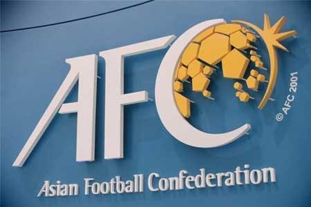 AFC با رسیدگی سریع به شکایت کشورمان در CAS مخالفت کرد