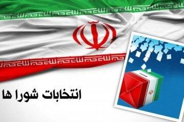 قطعی شدن ثبت نام 3800 داوطلب در انتخابات شوراهای روستاهای کرمان