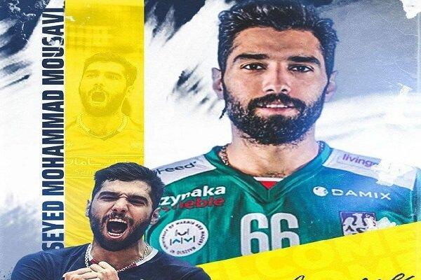 سیدمحمد موسوی به فنرباغچه پیوست