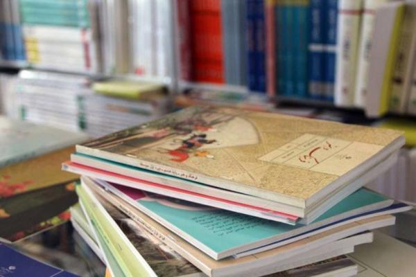 هنوز 32 درصد دبیرستانی ها برای دریافت کتاب های درسی ثبت نام نکرده اند