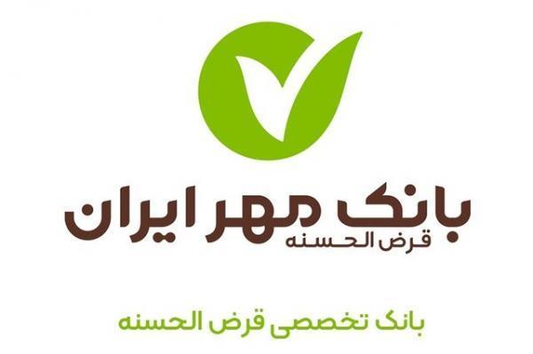 سود انباشته بانک مهر ایران به مرز 10هزار میلیارد ریال رسید